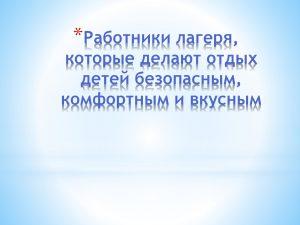 194dc36fdd88d3069fe10fa64a6630f1-0