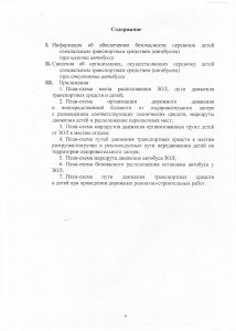 Page_00004