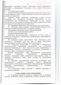 Page_00022